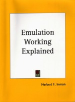 Emulation Working Explained